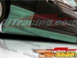 Пороги для Honda Prelude 1992-1996 VS
