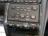 Vivid Racing 4pc Карбоновый Control Panel Trim Nissan GT-R 09+