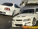 Аэродинамический Обвес на Nissan Maxima 1995-1999