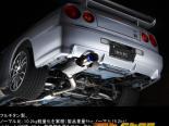 MCR Crimson Титан Muffler Nissan Skyline GT-R R34 99-02