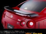 MCR Карбон задний Wing Nissan GT-R R35 09-13