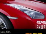 MCR LED передний  Turn Signal Clear Nissan GT-R R35 09-13
