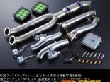 MCR M-Power комплект Stage 3 Nissan GT-R R35 09-13