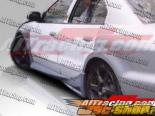 Пороги на Mitsubishi Galant 1999-2003 VIR