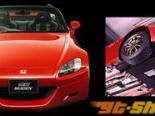 MUGEN передний  Half 02 Honda S2000 00-09