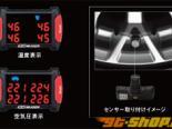 MUGEN Electronic Parts 01 Type C Honda Accord CU1|2 (Euro) 09-13