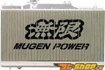 MUGEN Radiator 01 Honda Civic Type-R EP3 (Euro) 02-05