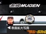 MUGEN Spark Plug Wire Cover Honda Civic FD1-3 06-11
