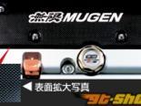MUGEN Spark Plug Wire Cover Honda Civic FD1-3 06-11