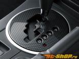 Mazdaspeed Карбон Shift Lever Surround AT Trans Mazda MX-5 Miata (RHD) 06-08