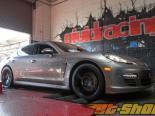 VR Tuned ECU Flash Tune Porsche Panamera 4.8L V8 09-13
