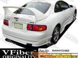 Накладка на задний бампер для Toyota Celica 94-99 Zephyr VFiber