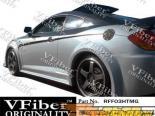 Задние крылья на Hyundai Tiburon 03-06 MG VFiber