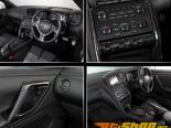 R-VERTEX Interior Карбон комплект Nissan R35 GTR 10-13