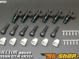SARD Fuel Injection System 01 Type A Nissan GT-R R35 09-13