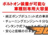 SARD Fuel Pump 01 Nissan GT-R R35 09-13