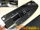 Seibon Карбоновый Cooling Plate - Honda S2000 00+