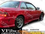 Пороги для Honda Prelude 88-91 Kombat VFiber
