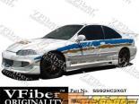 Аэродинамический Обвес на Honda Civic 92-95 XtremeGT VFiber