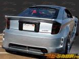 Спойлер для Toyota Celica 2000-2006 DSR Карбон