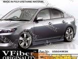 Пороги для Mazda 3 04-08 KS Полиуретан