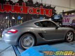 VR Tuned ECU Flash Tune Porsche 987 Boxster | Cayman 2.7L 05-08