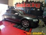 VR Tuned ECU Flash Tune Audi S8 5.2L 07-09