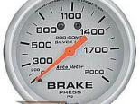 Autometer серебристый 2 5/8 тормозной Pressure Датчик