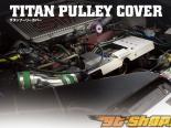 ARC Титан легкий шкиф для Cover Subaru WRX STI GDB 02-07