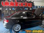VR Tuned ECU Flash Tune BMW 135I E82 N55 11-12