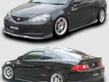 Обвес по кругу Bottom Line на Acura RSX 05+