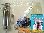GReddy Radiator Breather Tank - Nissan / Mitsubishi Applications