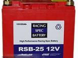 Buddy Club Battery - универсальный (SMALL - 12V22Ah)