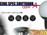Buddy Club Type A Shift Knob Honda