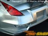 Задний бампер C-West E Type для Nissan 350Z Z33 03+