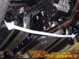 Carbing Lower Arm Bar - Mazda RX-8 03+ (задний)
