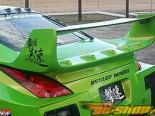 Спойлер с карбоновым антикрылом Chargespeed GT на Nissan 350Z Z33 2003-2008