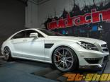 VR Tuned ECU Flash Tune Mercedes-Benz CLS63 AMG Bi-Turbo W218 12-15