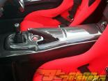 ChargeSpeed Карбон Center Lower Console Honda S2000 00-08