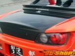 ChargeSpeed Карбоновый багажник Honda S2000 00-08