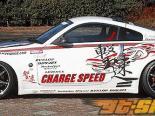 Обвес по кругу ChargeSpeed на Nissan 350Z 03-08