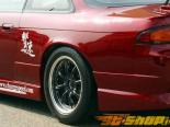 Задние крылья ChargeSpeed Widebody 50mm для Nissan 240SX S14 95-98