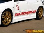 Накладки по кругу ChargeSpeed Type 1 для Subaru WRX STI GDB 2005
