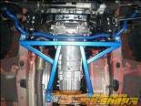 Cusco передний  Power Brace Hyundai Genesis Coupe 09+