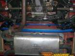 Cusco задний Member Power Brace Hyundai Genesis Coupe 09+