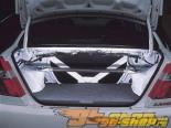 Cusco CB задний растяжка Mazda RX7 FD3S 93-95