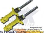 FK Auto Sport передний  Shock Honda Civic/CRX 92-95