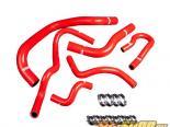 Godspeed Project High Performance 4-PLY Красный Radiator&Heater Silicone Комплект патрубков Honda Civic SOHC D15|D16 92-00