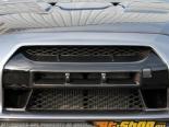 Top Secret Карбоновый Intake решетка Nissan GT-R R35 09+
