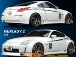 Аэродинамический обвес GReddy для Nissan 350Z 03+